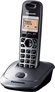 PanasonicDigital Cordless Phone, Metallic Gray(KX-TG2511CXM)