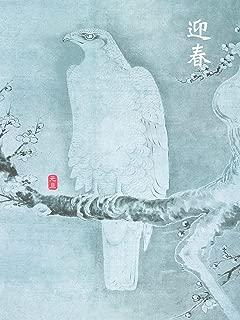 6 x 8 Art Japanese Wild Life Eagle Ceramic Mural Backsplash Bath Tile Behind Stove Range Sink Splashback, Matte