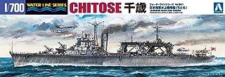 青島文化教材社 1/700 ウォーターラインシリーズ 日本海軍 水上機母艦 千歳 プラモデル 551