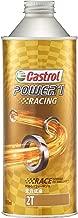 カストロール エンジンオイル POWER1 RACING 2T 500ml 二輪車2サイクルエンジン用全合成油 FD Castrol