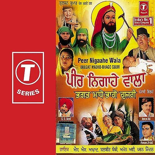 Peer Nigahe Wala Bhagat Madho by S  Gurdeep on Amazon Music