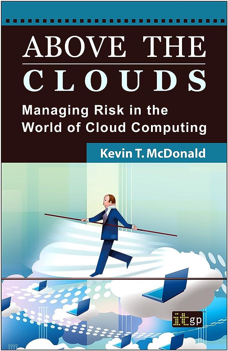 コンピューター内訳アナログAbove the Clouds: Managing Risk in the World of Cloud Computing (English Edition)