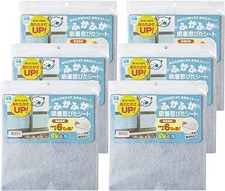 省エネシート 冷気をブロック ふかふか窓ぴたシート 30X30cm 厚み約7mm 3枚組x6パック 合計18枚セット (シルバー)