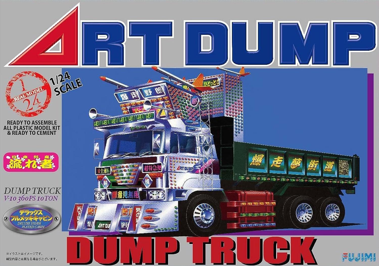 1 24 Truck Series No.5 Art Dump (Nachdruck) Kunststoff