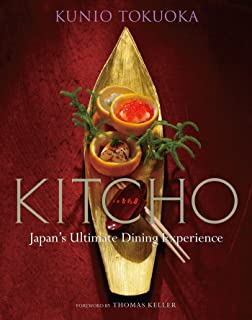 (英文版) 京都吉兆 - Kitcho: Japan's Ultimate Dining Experience