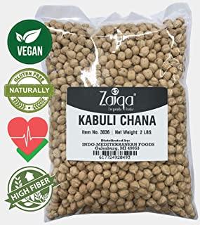 Chickpeas or Garbanzo Beans | Delicious to Taste, Cooks Even, Comes Clean | Quality..