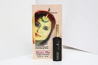 Shahnaz Husain Shaline Plus Eyeliner (10 ml)