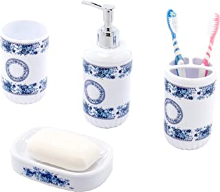 Basicwise 4 Piece Bathroom Accessory Set-Includes Dispenser, Toothbrush Holder, Tumbler, and Soap Dish, White