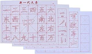 Best chinese black magic Reviews