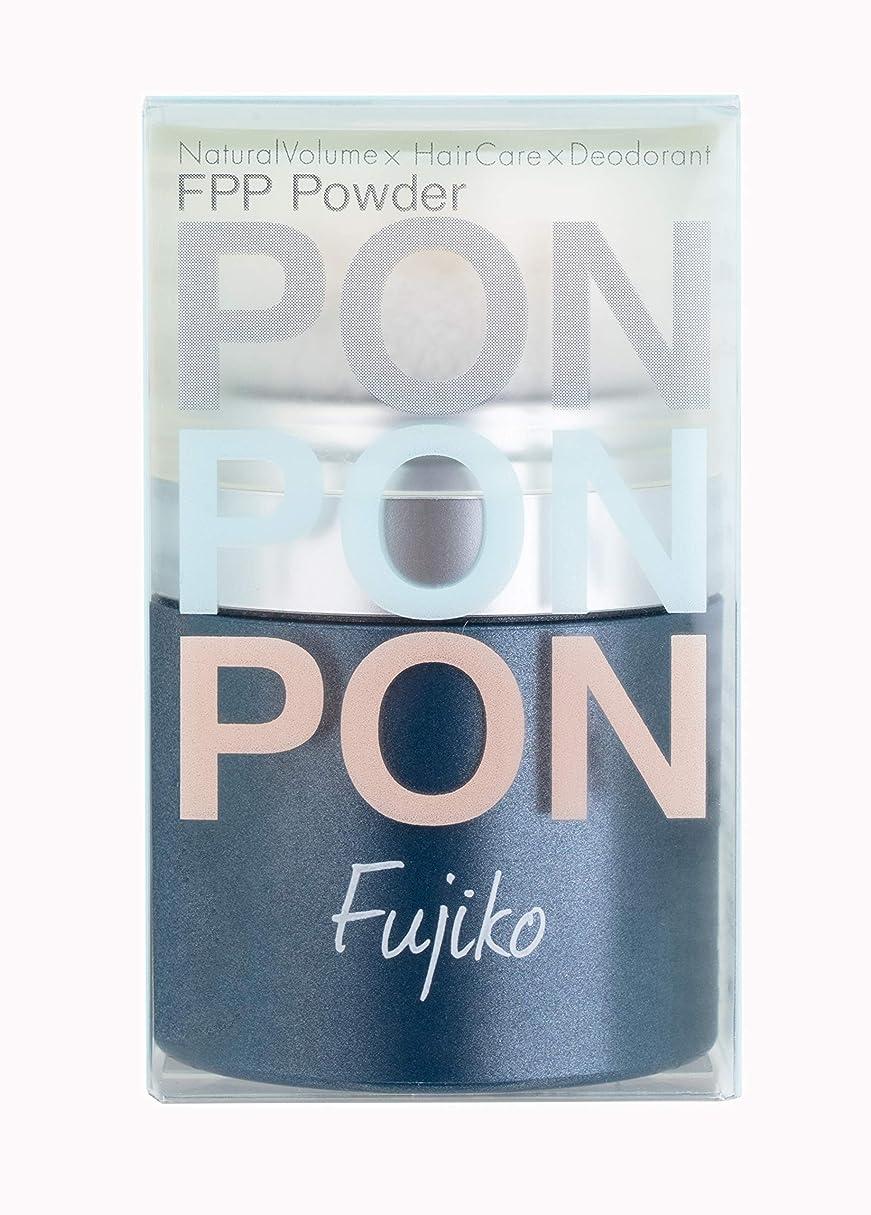 超える横に浴Fujiko(フジコ) FPPパウダー 8.5g