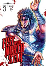 Fist of the North Star, Vol. 3 (3) (Fist of the North Star, 3)