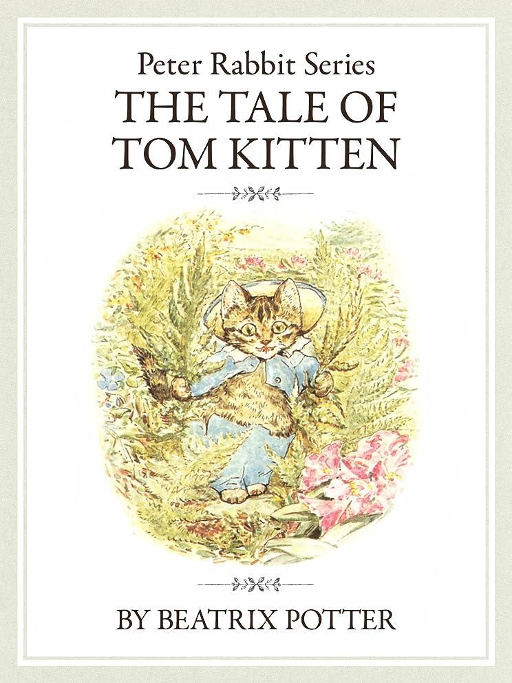 ランチ悲劇的な落胆するThe Tale of Tom Kitten (Illustrated) (English Edition)