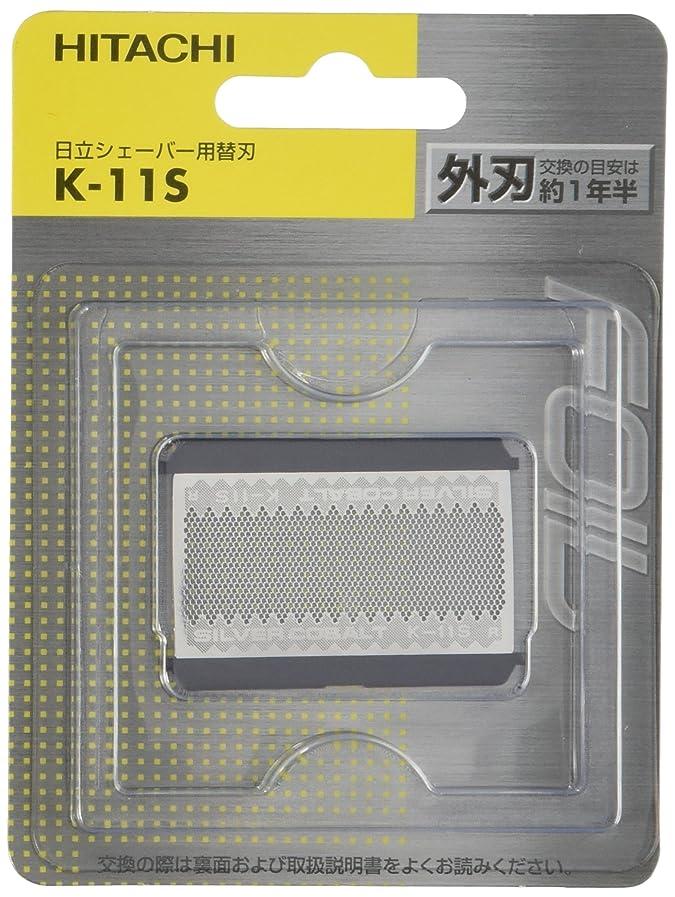すでに上にスーツケース日立 替刃 外刃 K-11S