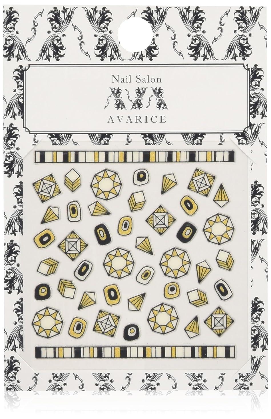 証拠特性要塞AVA Nai Sticker
