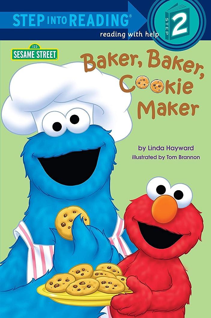 焦げ爬虫類遺産Baker, Baker, Cookie Maker (Sesame Street) (Step into Reading) (English Edition)