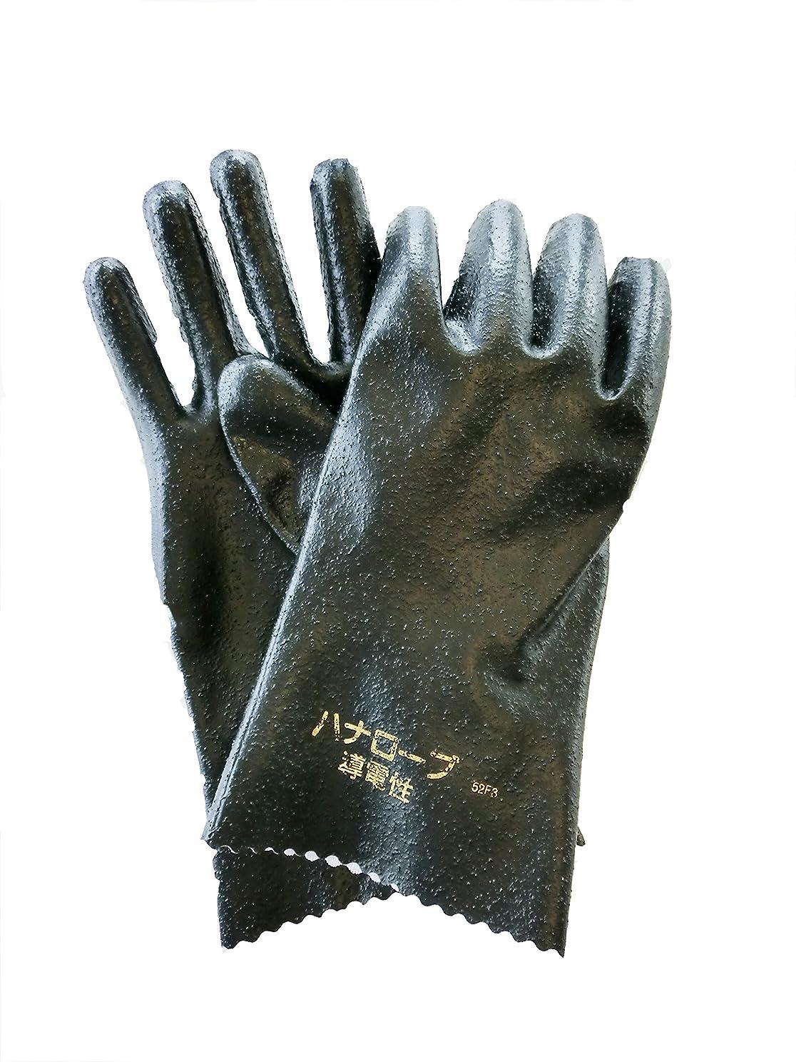 恐ろしい解放する爵ハナキゴム 静電気用手袋ハナローブ No.846S 1双