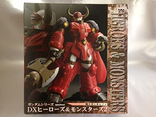 Gundam DX Heroes Monsters warrior cancer Cannon
