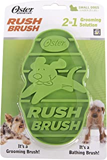 Oster Clean and Healthy Rush Brush Curry Brush