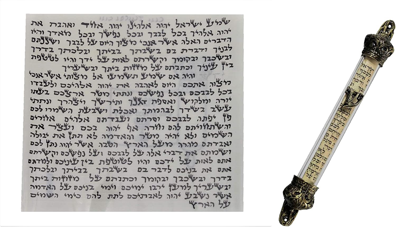 Body-soul-n-spirit Kosher Klaf Scroll Parchment Special price Financial sales sale 7cm Sil 2.7