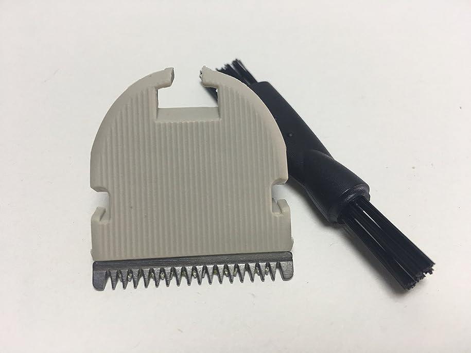 不変守銭奴小屋シェーバーヘッドバーバーブレード フィリップス Philips CC5059 CC5060 CC5059/60 ヘア 櫛 細部コーム Shaver Razor hair trimmer clipper Blade