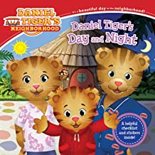 daniel tiger morning routine