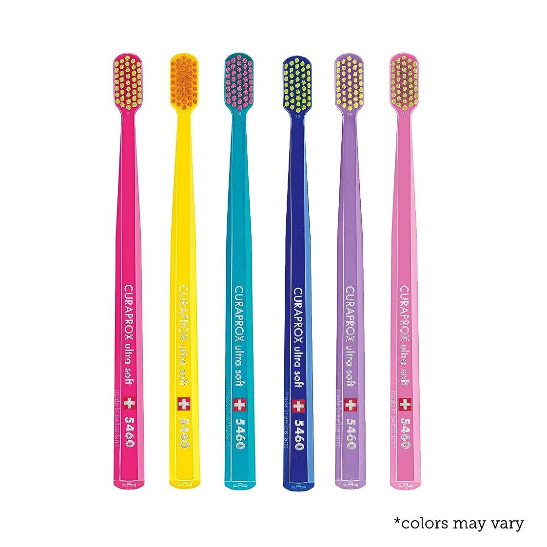 警察署見通しもっとUltra soft toothbrush, 6 brushes, Curaprox Ultra Soft 5460. Softer feeling & better cleaning, in amazing vivid colours. by Curaprox
