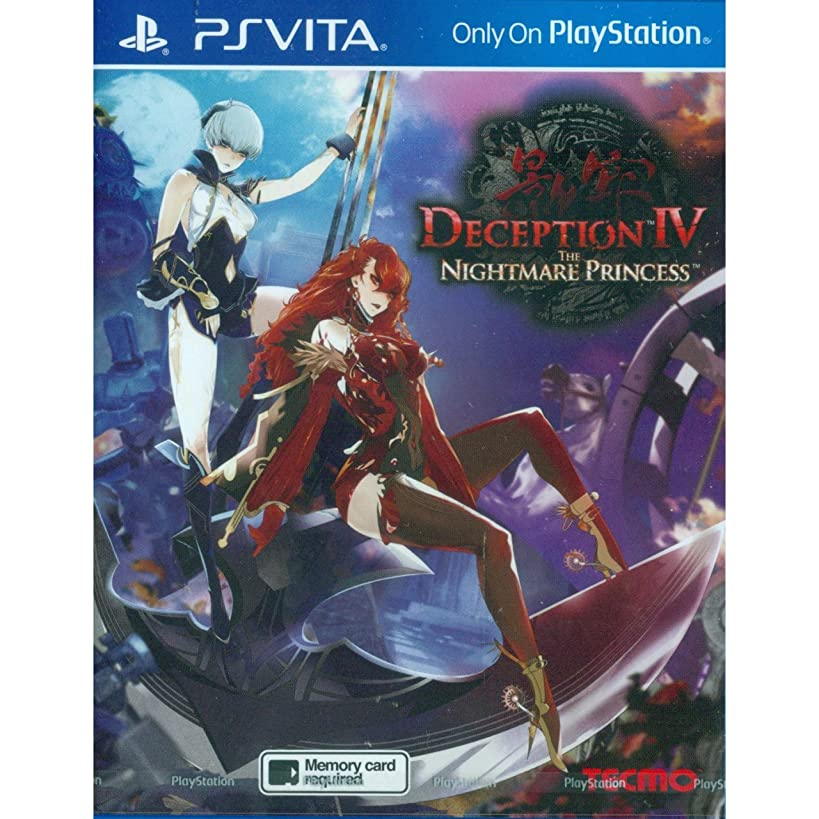 Deception IV: The Nightmare Princess Asia Import (English Subtitles) - PS VITA