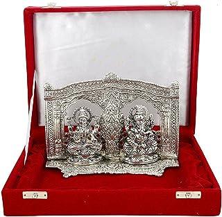MSA JEWELS Silver Plated Ganesh Laxmi Idol with Velvet Box, 14x19x13.5cm (Silver) - Exclusive Diwali / Corporate/House War...