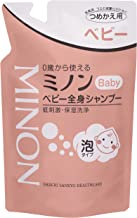 MINON(ミノン) ベビー全身シャンプー 詰替用 300mL