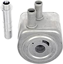 APDTY 029221 Engine Oil Cooler Fits 5.4L or 6.8L Gasoline Engines On 1998-2003 Ford E Econoline Van 2000-2005 Excursion 2000-2004 F150 1999-2007 F250 F350 F450 F550 (Replaces 4C3Z6A642A, F8UZ6A642HA)