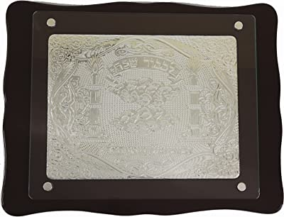 Amazon.com: Abigails rectángulo espejo – Bandeja decorativa ...