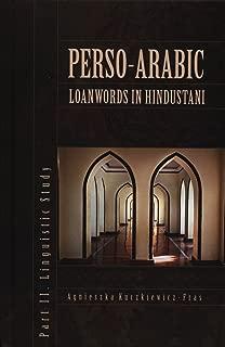 Perso-arabic Loanwords in Hindustani: Linguistic Study
