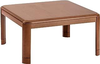 [山善] 家具調こたつ 天然木 継脚タイプ 高さ2段階調整 正方形 幅80cm WG-803H(MB) [メーカー保証1年]