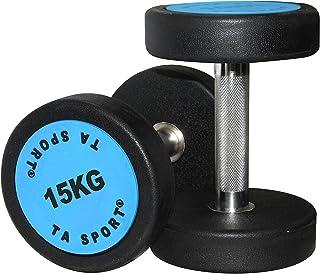 Leader Sport Dumbbell 15KG (PAIR)