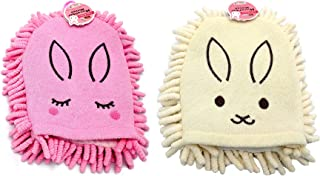 Microfiber Cleaning Mitten Cute Bunny Set of Two (White/Pink)