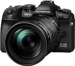 Olympus OM-D E-M1 Mark III Black Camera Body with M.Zuiko Digital ED 12-100mm F4.0 IS PRO Lens