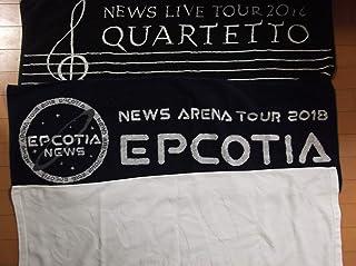 NEWS タオル 3点 ・ 2015 White スポーツタオル ・ NEWS15周年! 2018 EPCOTIA ・  2016 QUARTETTO コンサートグッズ スポー...