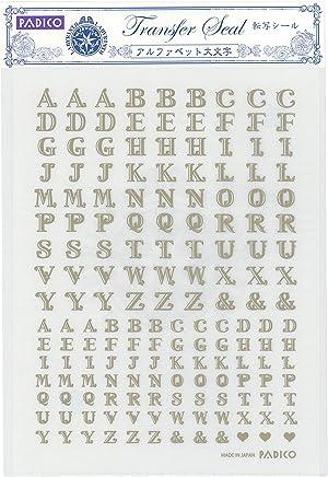 レジンデコ素材 パジコ 転写シール アルファベット 大文字 404141