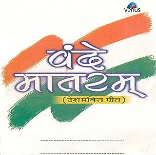 Best indian desh bhakti geet Reviews