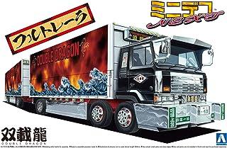 The dragon mounted 1/64 Minideko NEXT series No.12 double (full trailer) (japan import)