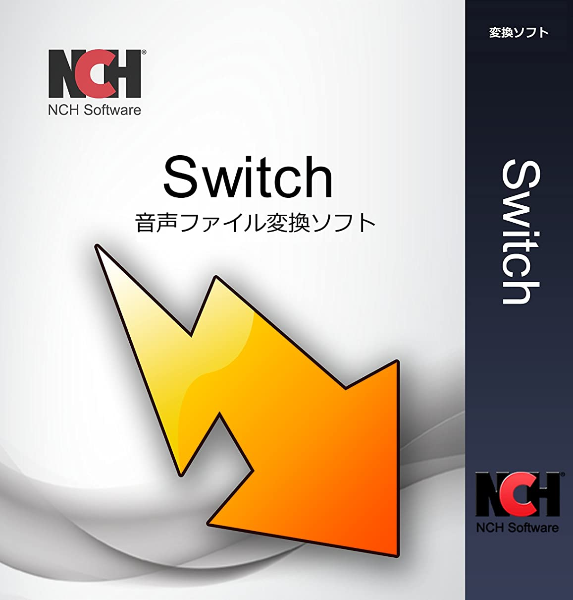 飛躍きゅうり区別するSwitch音声ファイル変換ソフトMac版|ダウンロード版