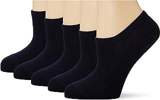 Calcetines Invisibles de Algodón Mujer, Pack de 5