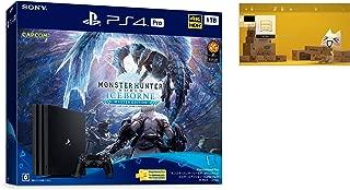 """PlayStation 4 Pro """"モンスターハンターワールド: アイスボーンマスターエディション"""" Starter Pack【Amazon.co.jp限定】オリジナルカスタムテーマ (配信)"""