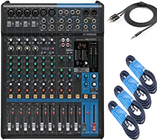 Yamaha MG12XU 12-Channel Analog USB Mixer with Effects + 4 x 20-Foot XLR Cables + 1 x Stereo Breakout Cable + Cubase AI Software