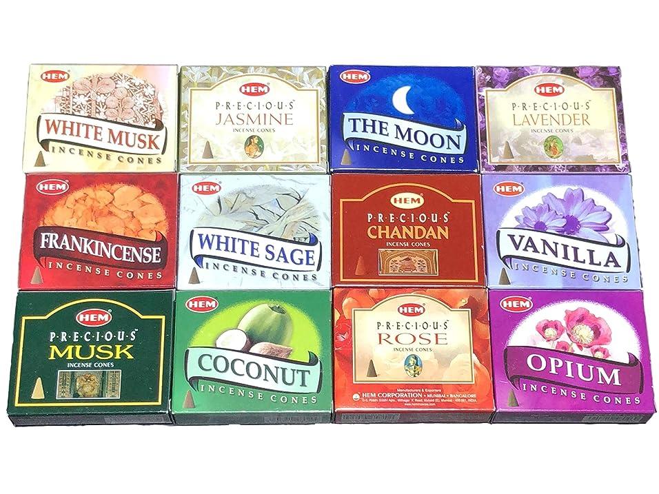 慣性アルコール伝染性のHEM コーン香 各種アソート混み 12種類1箱づつ。