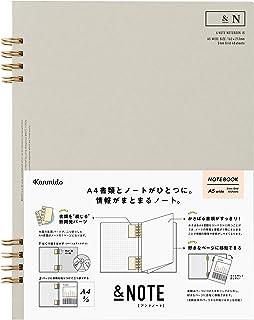 カンミ堂 リングノート アンドノート A5ワイド グレー AN-1001