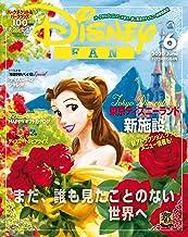 表紙: ディズニーファン 2020年 6月号 [雑誌] (DISNEY FAN) | ディズニーファン編集部
