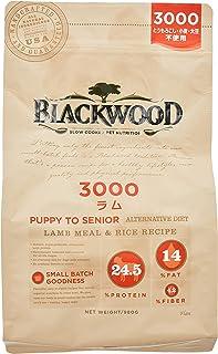 ブラックウッド ドッグフード 3000 ラム 980グラム (x 1)