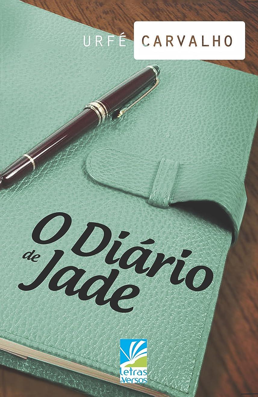 汚す担当者変成器O Diário de Jade (Portuguese Edition)
