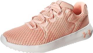 حذاء ريبل 2.0 ان ام 1 الرياضي للنساء من اندر ارمور